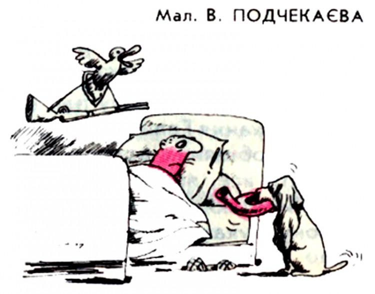 Малюнок  про мисливців, пробудження, собак журнал перець