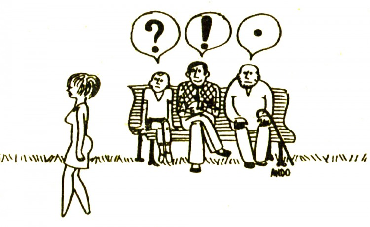 Малюнок  про чоловіків, жінок, вік журнал перець