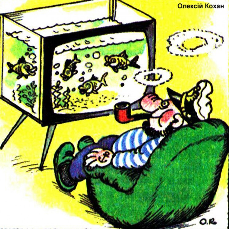Малюнок  про моряків, акваріум, телевізор журнал перець