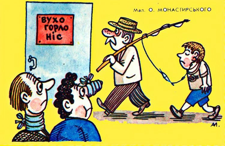Малюнок  про рибалок, чорний журнал перець