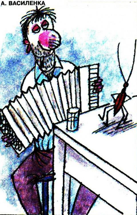 Малюнок  про алкоголіків, баян, тарганів журнал перець