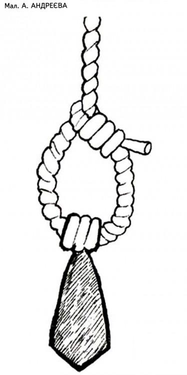 Малюнок  про краватку, мотузки, чорний журнал перець