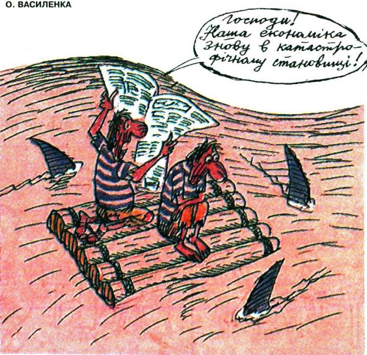 Малюнок  про пліт, акул, чорний журнал перець