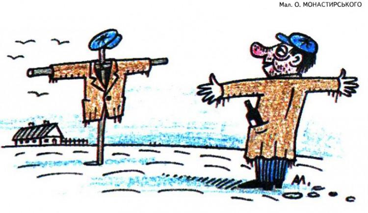 Малюнок  про опудало, алкоголіків журнал перець