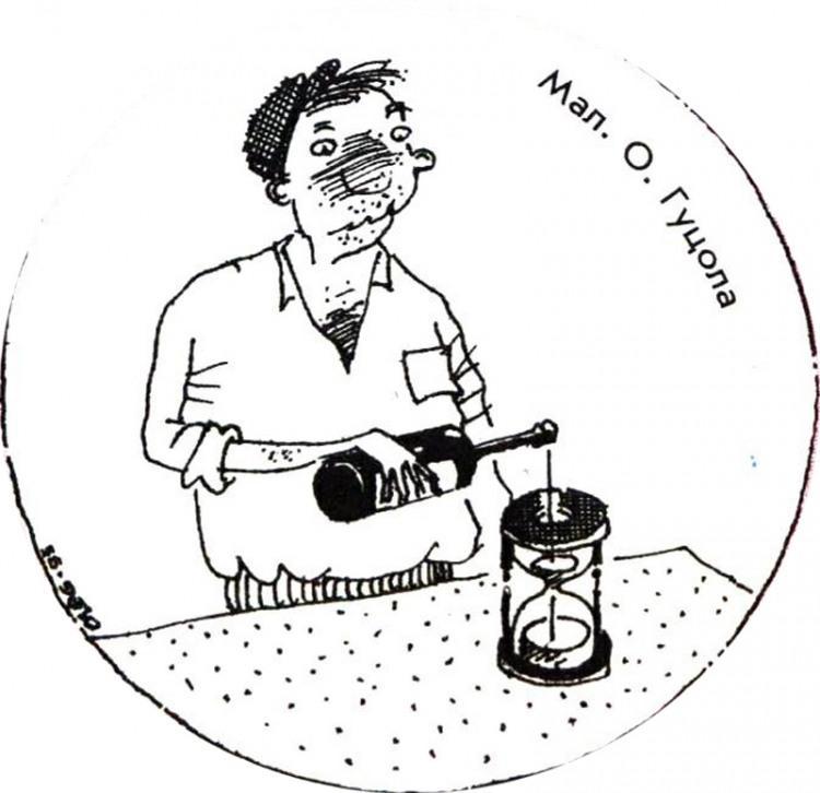 Малюнок  про годинник, алкоглоль журнал перець