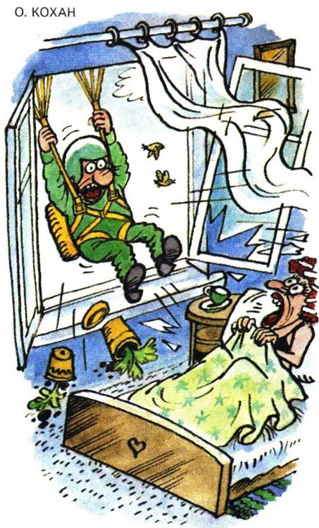 Малюнок  про парашутистів журнал перець