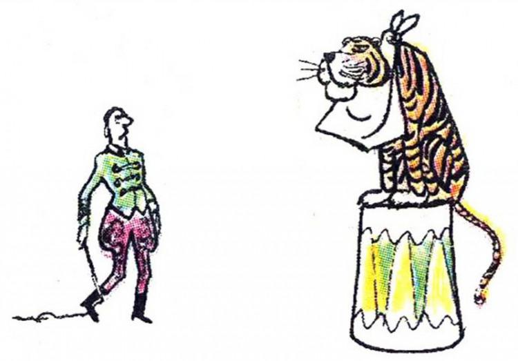 Малюнок  про тигра, цирк, чорний журнал перець