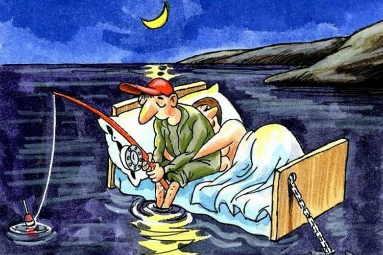 Малюнок  про чоловіка, дружину та риболовлю