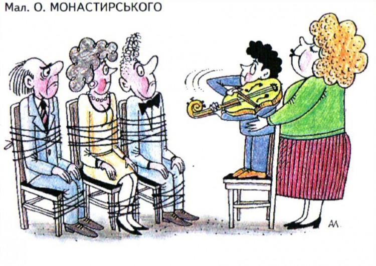 Малюнок  про дітей, скрипку журнал перець