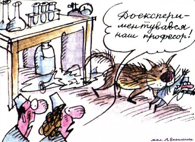 Малюнок  про професора, котів, чорний журнал перець
