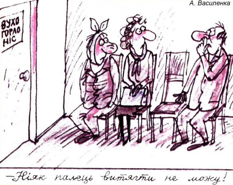 Малюнок  про ніс, пальці, лікарів журнал перець