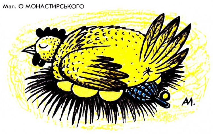 Малюнок  про кур, гранату, чорний журнал перець
