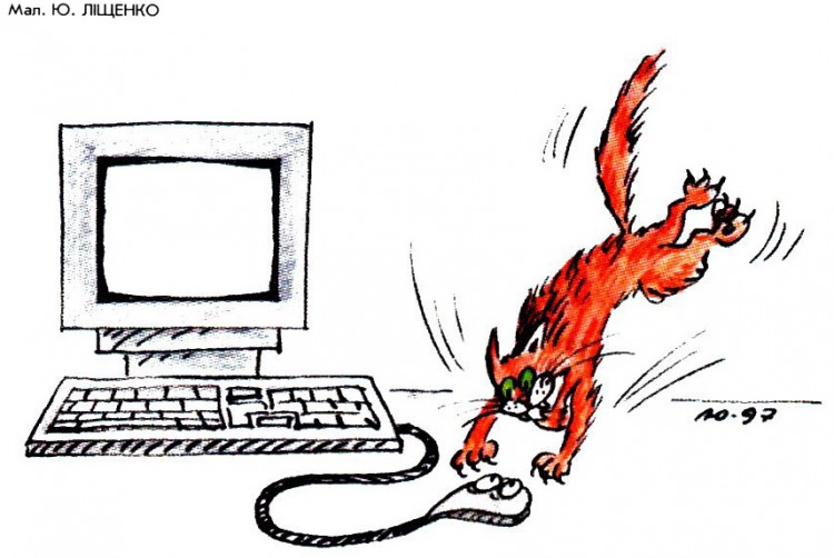 Малюнок  про комп'ютерну мишу, котів журнал перець
