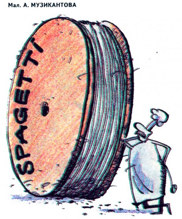 Малюнок  про спагеті журнал перець