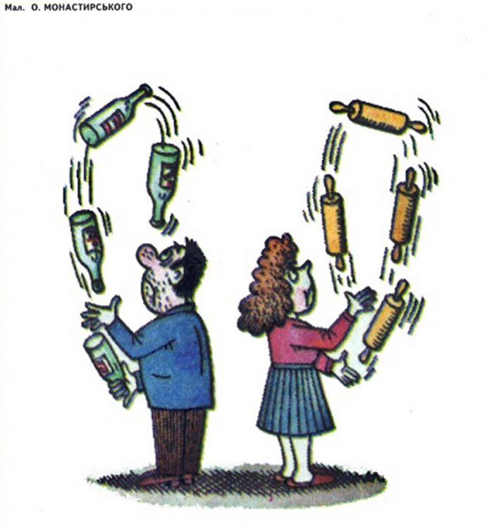 Малюнок  про чоловіка, дружину, качалку журнал перець