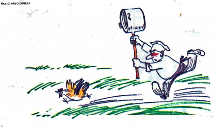 Малюнок  про кухарів, кур журнал перець