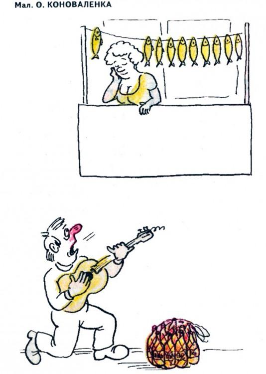 Малюнок  про балкон, рибу, пиво журнал перець