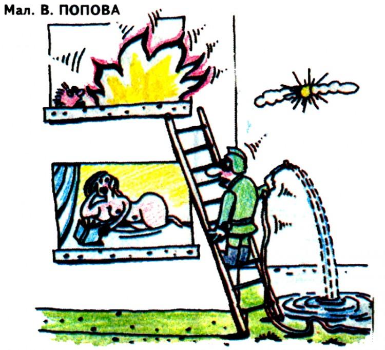 Малюнок  про пожежу, пожежних, вульгарний журнал перець