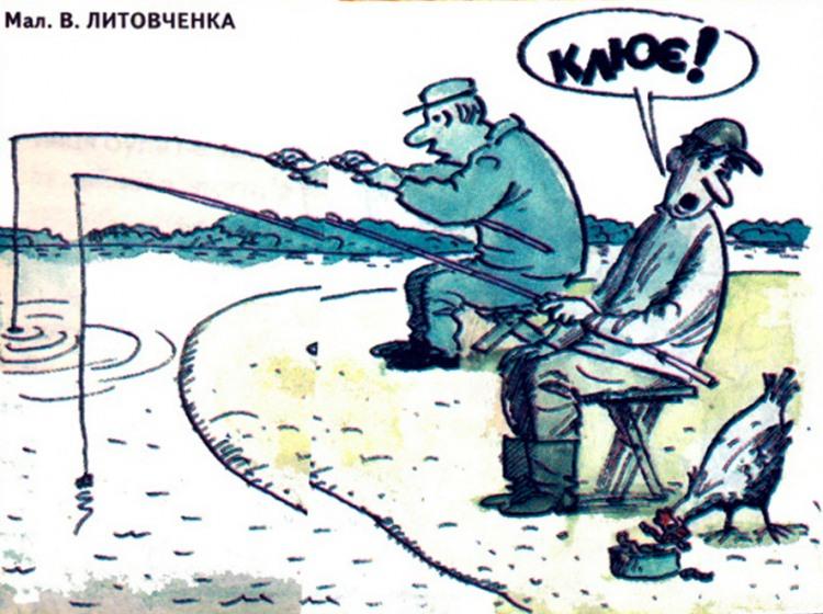 Малюнок  про риболовлю, черв'яків, рибалок, кур журнал перець
