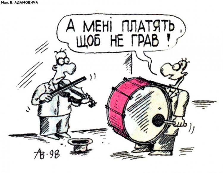 Малюнок  про скрипку, барабан, музикантів журнал перець