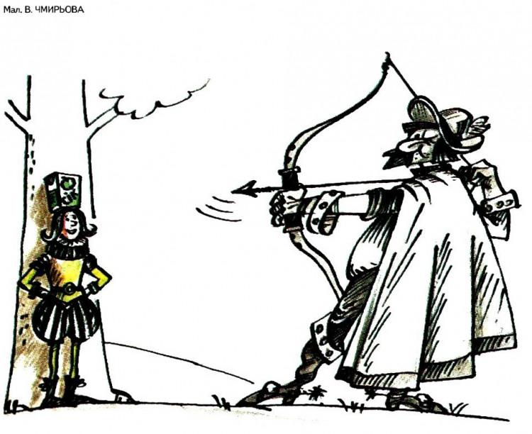 Малюнок  про робін гуда, сік журнал перець