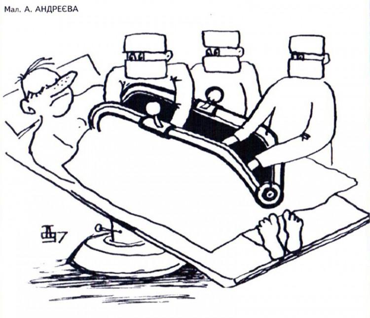 Малюнок  про лікарів, гаманець журнал перець