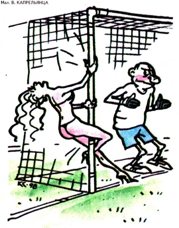 Малюнок  про футбол, ворота, стриптиз журнал перець