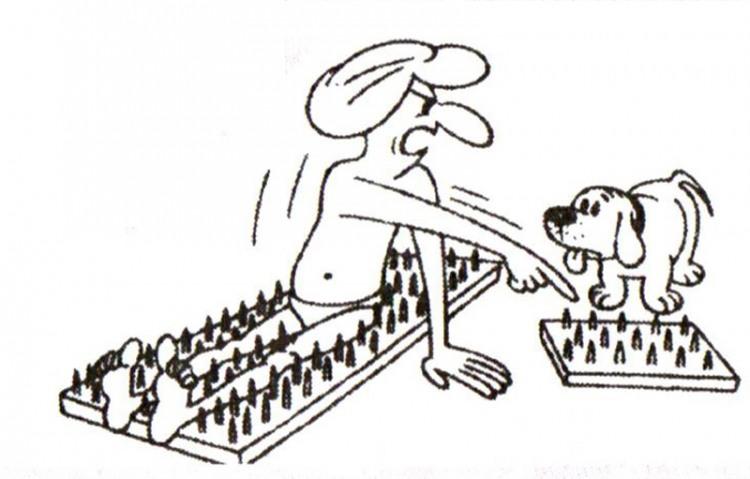 Малюнок  про йогу, собак журнал перець
