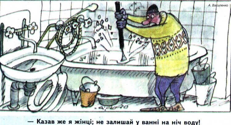 Малюнок  про ванну, холод, лід журнал перець
