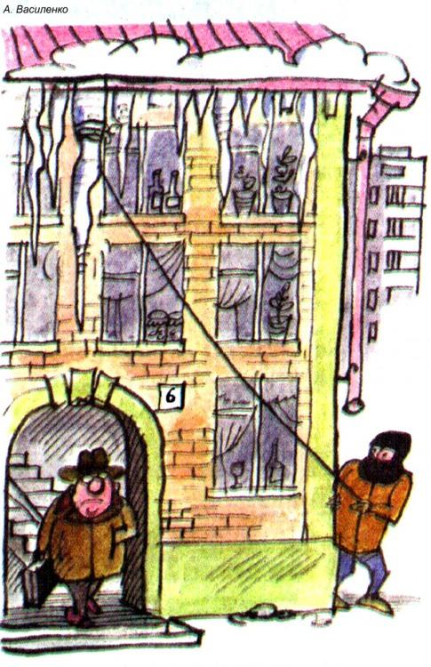 Малюнок  про бурульки, кілерів, чорний журнал перець