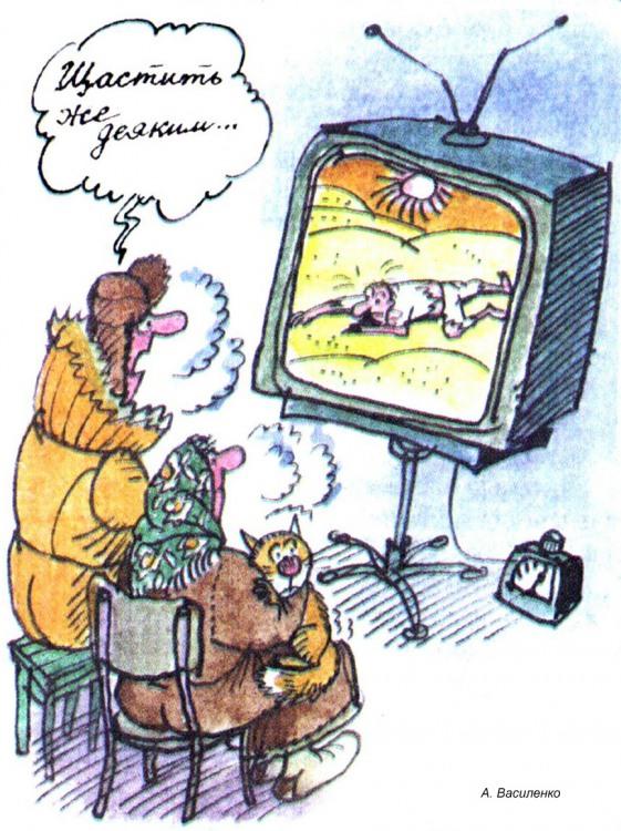 Малюнок  про телевізор, пустелю, холод журнал перець