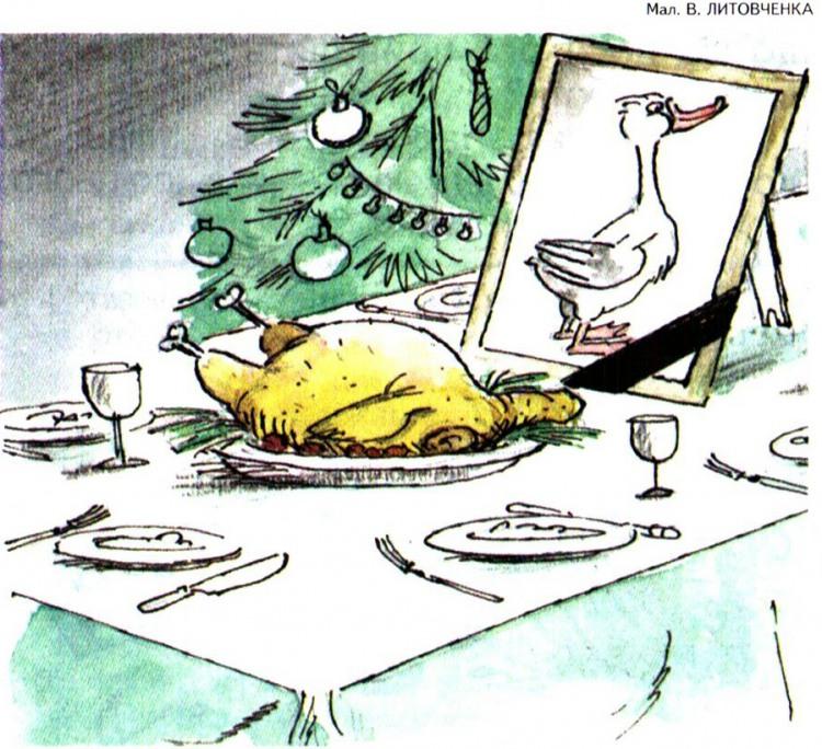 Малюнок  про їжу, гусей журнал перець