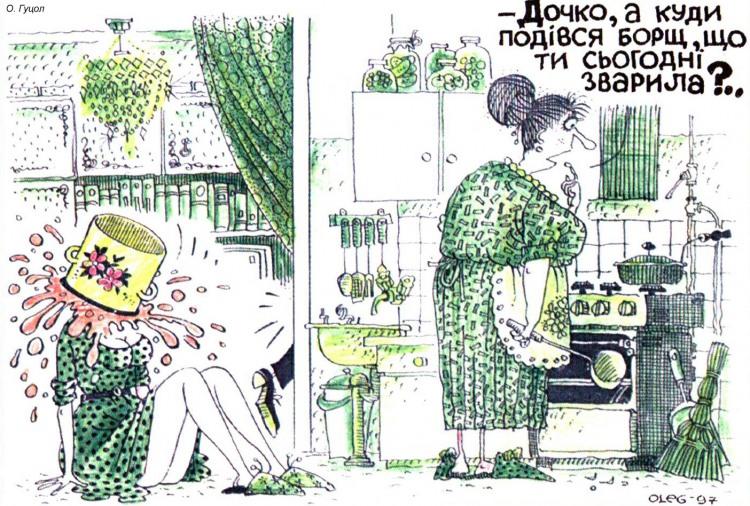 Малюнок  про борщ, чорний журнал перець