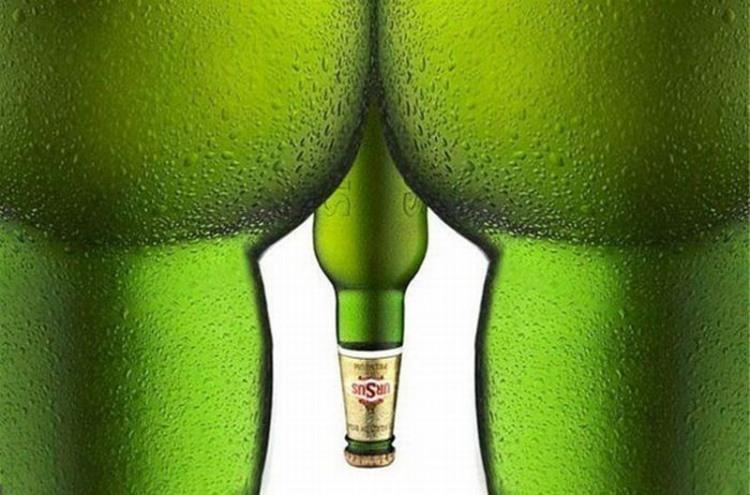 Фото прикол  про пляшку гра уяви