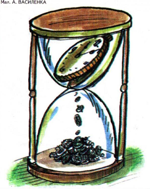 Малюнок  про пісочний годинник, годинник журнал перець