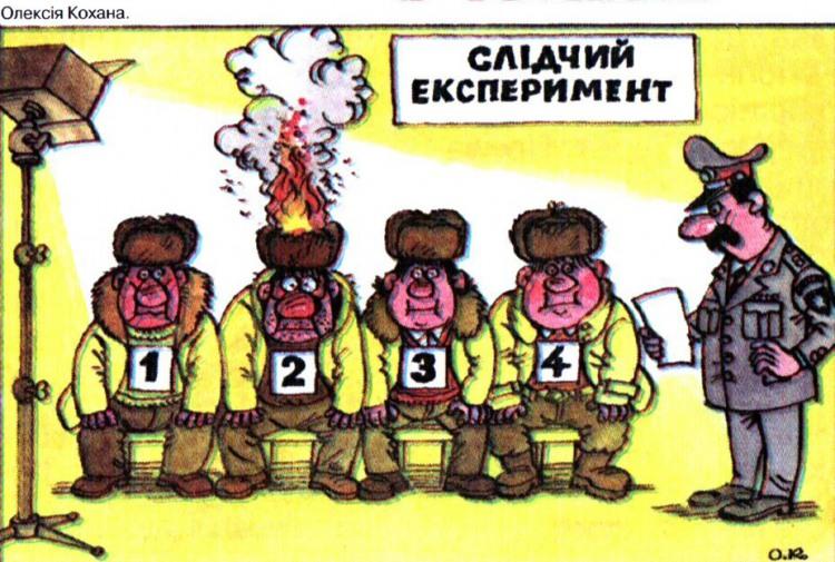 Малюнок  про злодіїв, капелюх, міліцію журнал перець