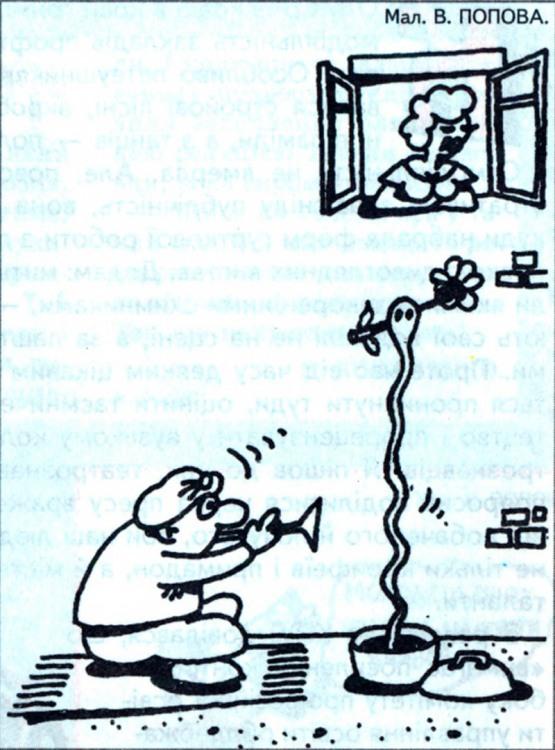 Малюнок  про змій, квіти журнал перець