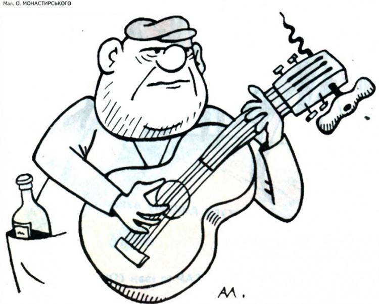 Малюнок  про гітару, штопор журнал перець