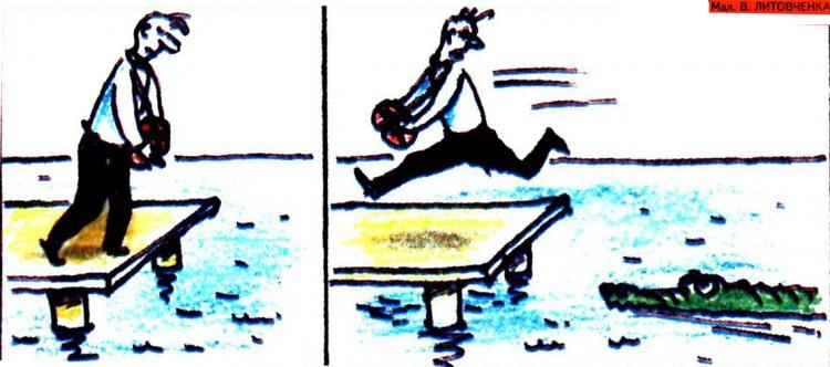 Малюнок  про самогубство, крокодилів, чорний журнал перець