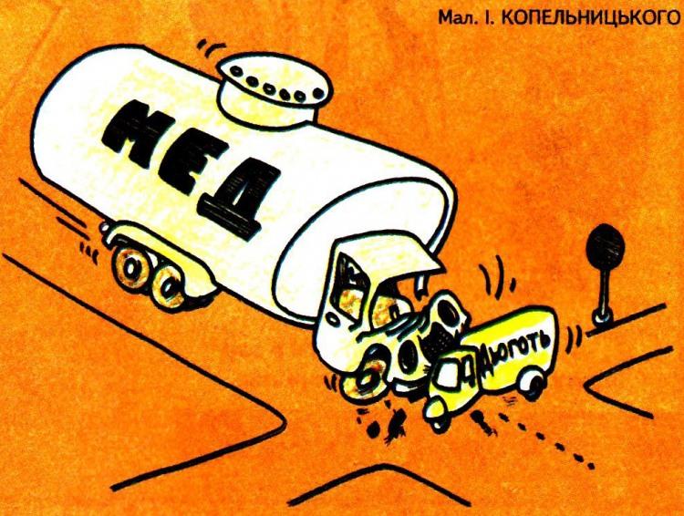 Малюнок  про дтп, мед журнал перець