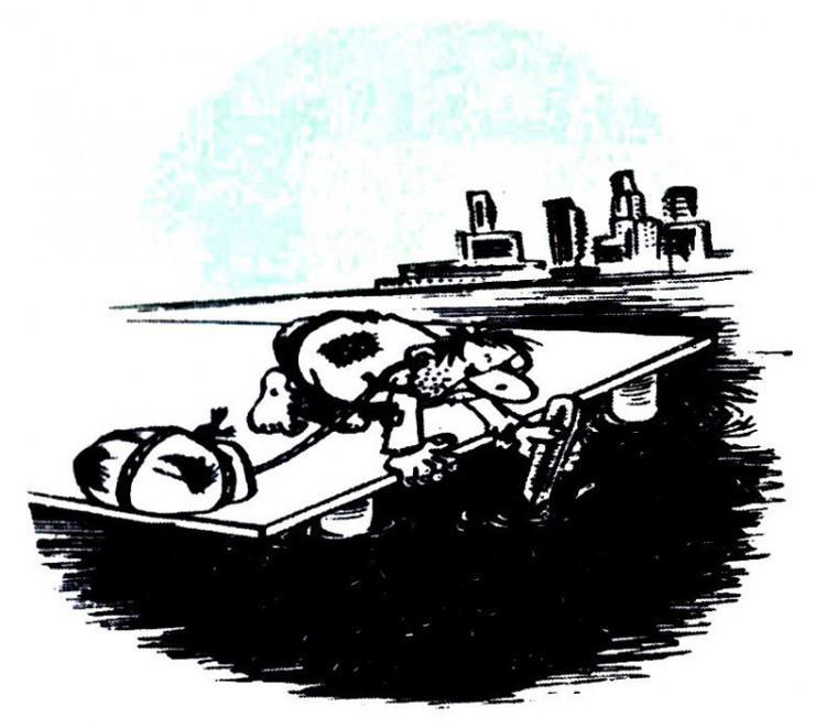 Малюнок  про самогубство, температуру, чорний журнал перець