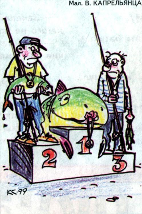 Малюнок  про рибалок, перемогу, рибу, чорний журнал перець
