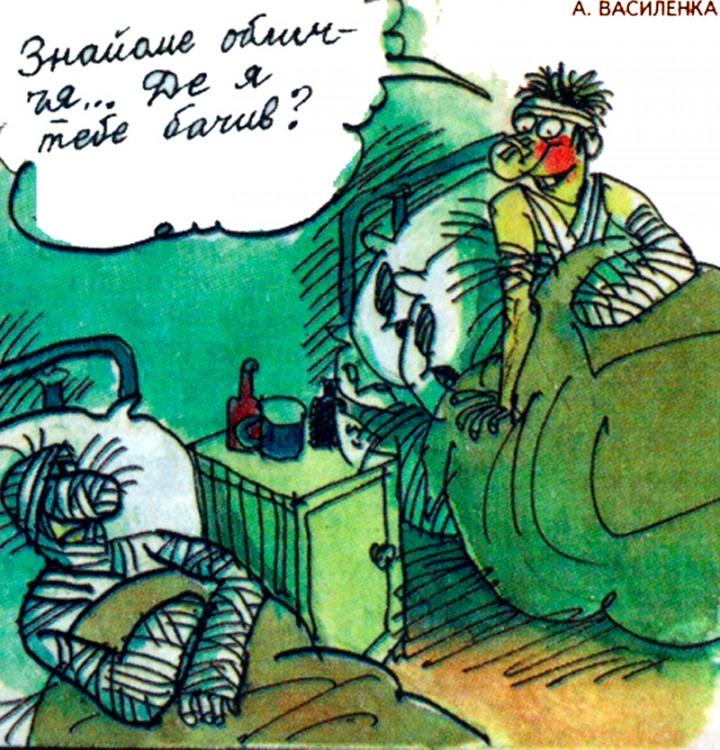 Малюнок  про лікарню, пацієнтів, чорний журнал перець