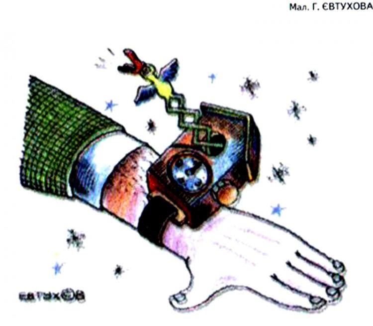Малюнок  про годинник журнал перець