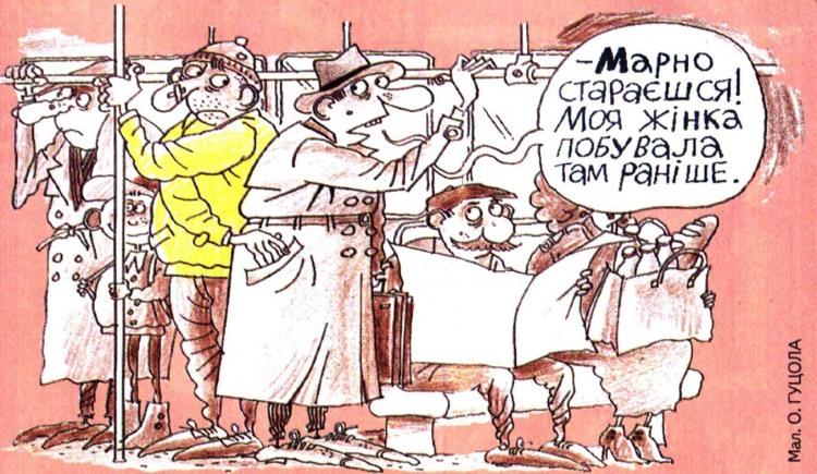 Малюнок  про крадіжку, злодіїв, кишеню, автобус журнал перець