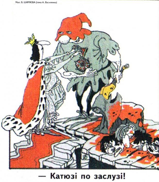 Малюнок  про короля, ката, жорстокий, чорний журнал перець