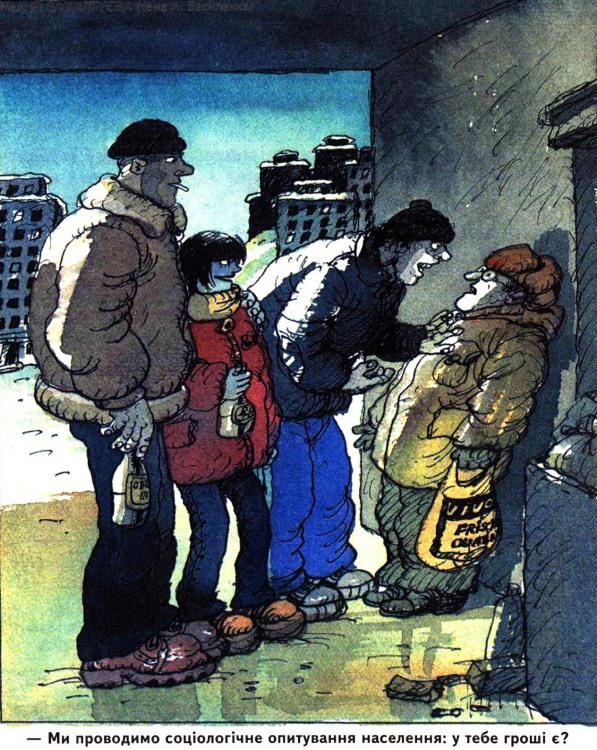 Малюнок  про гопників журнал перець