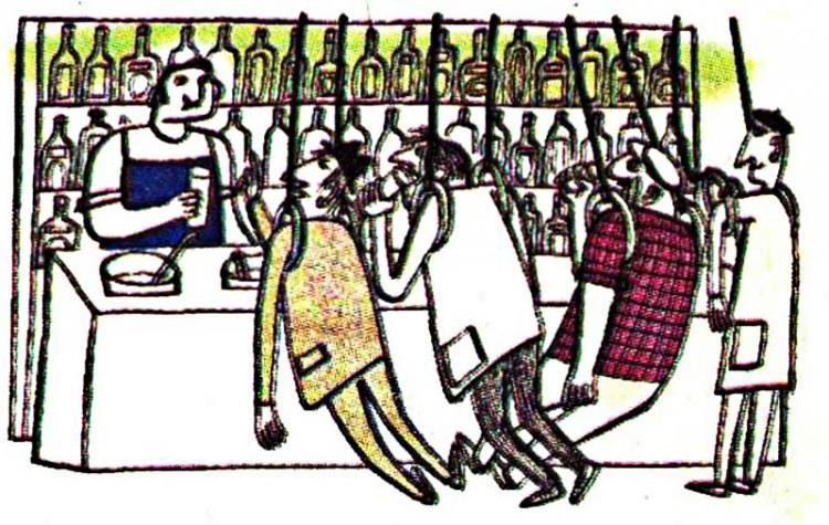 Малюнок  про бар, п'яних журнал перець