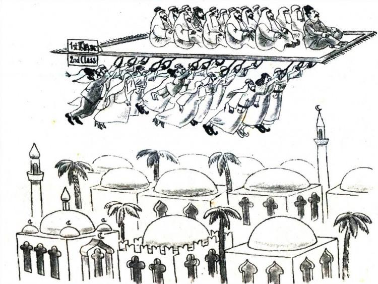 Малюнок  про килим журнал перець