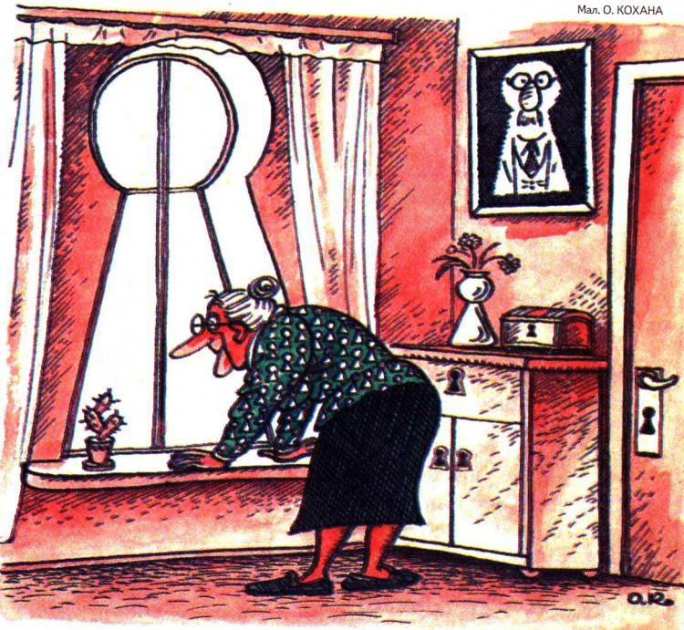 Малюнок  про бабусь, підглядання журнал перець